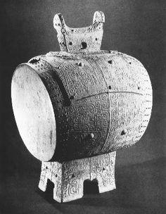 [ Bronze drum from Chongyang, Hubei, Kingdom of Chu ]