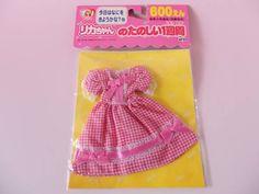 リカちゃん 洋服 ドレス たのしい1週間 1996年 未使用品_画像1