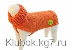 Olive - Orange Dog Patch Sweater l George San Francisco Knitted Dog Sweater Pattern, Dog Coat Pattern, Knit Dog Sweater, Small Dog Sweaters, Cat Sweaters, Crochet Dog Clothes, Pet Clothes, Dog Jumpers, Dog Clothes Patterns