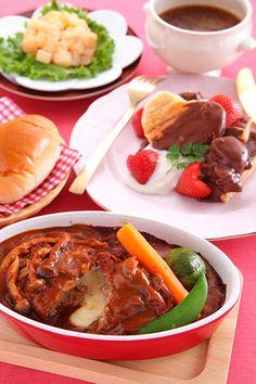 「スペシャルバレンタインディナー」 チーズインハンブルグ・野菜のグラッセ添え タラモサラダ オニオンスープ チョコパイのデザートプレート