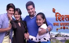 Yeh Rishta Kya Kehlata Hai on Star Plus – 16th December 2015. Yeh Rishta Kya Kehlata Hai Watch on-l...