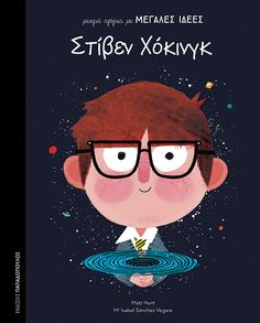 """Read """"Stephen Hawking"""" by Isabel Sanchez Vegara available from Rakuten Kobo. New in the Little People, BIG DREAMS series, discover the life of Stephen Hawking, the genius physicist and author. Jane Goodall, Ella Fitzgerald, Marie Curie, Mahatma Gandhi, Stephen Hawking Buch, Jane Austen, Alba Editorial, Isabel Sanchez, Lincoln"""