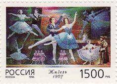1996 Rusia - Ballet Bolshoy