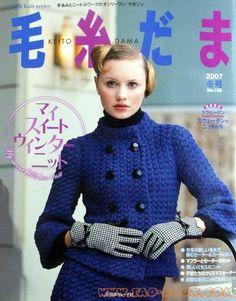 KEITO DAMA 2007 No.136 - 譕淚らづ寳唄-04 - Picasa Web Albums