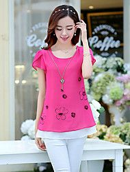 Women's Casual Micro Elastic Regular Blouse (Chiffon)