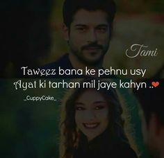 Ufff...... Itta pyaar Shyari Quotes, Text Quotes, Hindi Quotes, Qoutes, Poetry Text, Urdu Poetry, My Diary, Dear Diary, Song Images