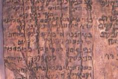 The Copper Scroll of the Qumran Caves | Biblical Antiquities