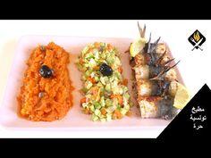 IDÉE REPAS FACILE ET RAPIDE- سردينة محشية في الفرن مع سلطات مرافقة |وجبة سهلة وسريعة من أروع ما يكون - YouTube Tunisian Food, Meat, Chicken, Buffalo Chicken, Rooster