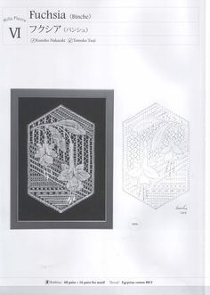 цветочки Bobbin Lacemaking, Bobbin Lace Patterns, Parchment Craft, Lace Making, Filet Crochet, Lace Design, Diy Projects To Try, Tatting, Arts And Crafts