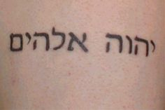 """Adonai Eloheem"" is Hebrew for ""Lord God"""