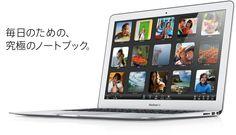 MacBookAir ¥88000 ★★★ 11/01 メモリは増やした方がよかった気がするけど、総合的に大満足。次買い換える時はメモリ増設、英語キーボードにする予定。