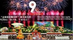 Happy Chinese New Year Singapore 2016