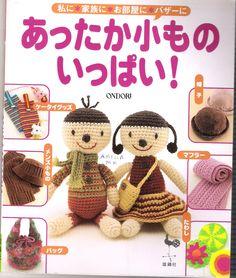 my amigurumi books!