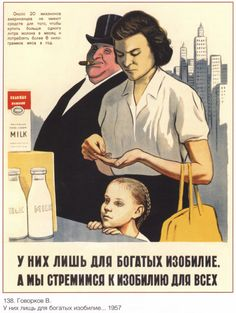 Propaganda poster Soviet Print and posters USSR by SovietPoster, $9.99