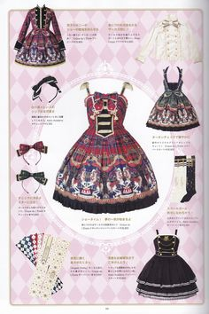 Angelic Pretty Cirrque Du L'etoile and Astro Academy from the 2016 Autumn Collection Mook