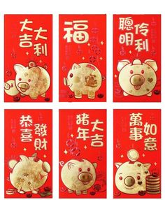 These big Chinese money envelopes have beautiful pictures of lovely golden pig(s) and Chinese wishing words. They are great for Chinese New Year - lunar year of the pig. There are 6 different design of pig money envelopes as the picture. Chinese New Year Wallpaper, Chinese New Year Card, Chinese New Year Crafts, Pig Crafts, New Year's Crafts, Diy And Crafts, Envelope Design, Red Envelope, Pig Baby Shower