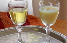 cretangastronomy.gr Coffee Vodka, Coffee Drinks, Greek Desserts, Greek Recipes, Fun Drinks, Alcoholic Drinks, Frozen Yoghurt, Confectionery, Liquor