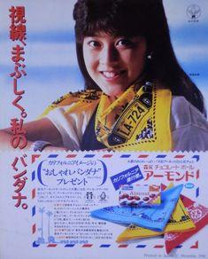 森永チョコレートボール アーモンド