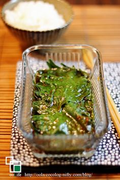 大葉のピリ辛オイル漬け|レシピブログ