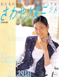 Ondori Elegance & Casual - 婉如清扬2 - Picasa Web Albums