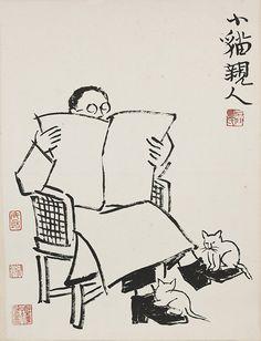 Feng ZhiKai (1898-1975)