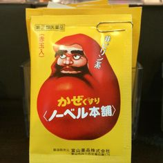 A package of old medicine for cold. A package was made with a picture so that illiterate people don't mix up with other medicine. Cold medicine used to have a picture of this red character Daruma. #japantravel #toyama #package #packagedesign #packagingdesign #packaging