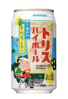 【サントリー酒類株式会社】  トリスハイボール 瀬戸内すだちレモン缶 1缶:希望小売価格  #Setouchi #Setouchi_brand