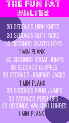Who says melting fat can't be fun??? 7 MINUTES OF FAT MELTING FUN! REMEMBER- changing your body is all about progression! Work towards STRONGER! Re-pin if you're IN!