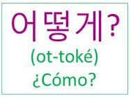 Spanish to Korean Learn Basic Korean, How To Speak Korean, Korean Phrases, Korean Words, Korean Language Learning, Learning Spanish, Learn Hangul, Korean Lessons, Word Of The Day