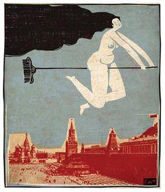 Иллюстрации к «Мастеру и Маргарите»: Иллюстрации Мирчи Катусану (Mircea Catusanu)