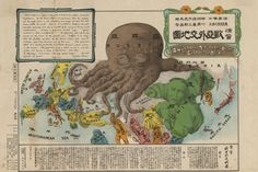 Ohara (Kisaburo) A Humorous Diplomatic Atlas of Europe & Asia, 1904 An unusual caricature map derived from Fred Rose's Octopus, which highlights the Japanese fear of Russia's expansionist ambitions in Asia. It was published at the very start of the Russo-Japanese War of 1904-05.