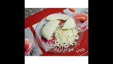 مطبخ ام وليد وصفة الموتزاريلا الناجحة - YouTube Coconut Flakes, Spices, Cheese, Food, Kitchens, Meal, Essen, Hoods, Meals
