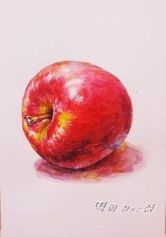사과 수채화