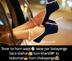 Girls Attitude Shayari in Hindi – Attitude Shayari becomes the most famous Hindi shayaris then rest of all other shayaris. Nowadays Every Girl has attitude, which she wants to express. Attitude Thoughts, Girly Attitude Quotes, Girl Attitude, Girly Quotes, Funny Study Quotes, Fun Quotes, Hindi Quotes, High Heel Pumps, Pumps Heels