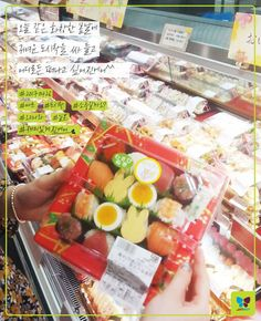 Today's Photo From Okinawa #Today_Photo with Jin Air #jinair #진에어 #오키나와 #Okinawa #okinawa #20170426 #떠나고싶어진에어 #재미있게진에어 #재미있게지내요
