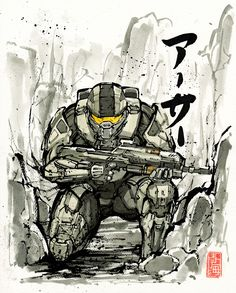 Master Chief sumi/watercolor with calligraphy by MyCKs.deviantart.com on…