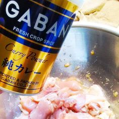 GABAN Pure Curry Powder Fresh Crop Spice 220g - Made in Japan - TAKASKI.COM Japan Country, Instant Ramen, Japanese Curry, Curry Paste, Curry Powder, Spices, Pure Products, Fresh, Canning
