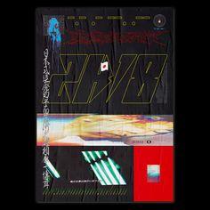 Kazuhiro Aihara/SHUNTO-SHA
