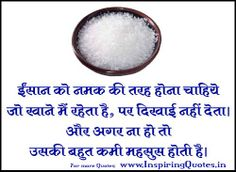 Hindi Quotes Wallpapers Images Thoughts Pictures-
