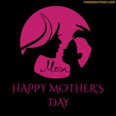 Mothers Day Dp, Hijab Quotes, Dp For Whatsapp, Mother Quotes, Image, Beautiful
