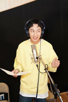 Lee Kwangsoo, Running Man Members, Running Man Korean, Kwang Soo, Man Wallpaper, Cute Boys, Giraffe, Wallpapers, Actors