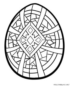 Hard Printable Easter Egg Coloring Pages