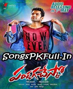 20 Best Songspkfull In Images Mp3 Song Mp3 Song Download Songs