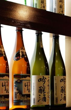 "In Sake, a Taste for Adventure. ""Sake rice wine elicits a feeling from the Japanese akin to the enthusiasm Scotch elicits from the Scots and wine elicits from, well, all of us"".  http://www.butterfield.com/blog/2012/10/02/sake-japan-taste-for-adventure/  #travel #drink #Japan #holiday #destination #guide #vacation #trip #myBNR"