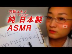 """【Japanese ASMR】Japanese Lesson#2""""礼 Greeting in Japanese """"Study Together! - YouTube"""