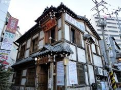Seoul's Oldest (and Best!) Restaurants [Starting from 1902]