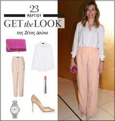 Get the look: Το ανοιξιάτικο look της Ζέτας Δούκα Get The Look, Joy, Suits, Style, Fashion, Swag, Moda, Fashion Styles, Glee