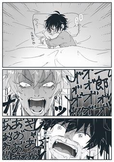 Anatomy Reference, Location History, Kawaii, Manga, Anime, Twitter, Paper, Mango, Cute