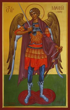 Archangel Michael by Michael Hadjimichael Angel Hierarchy, Archangel Prayers, Chi Rho, Jesus Christ Images, Saint Michel, Archangel Michael, Religious Icons, Orthodox Icons, St Michael