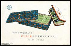 Shiseido Tokyo Ginza 絵葉書株式会社資生堂東京銀座1929年 山名文夫